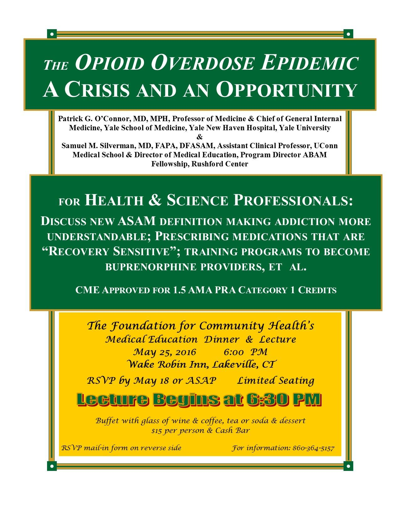 Medical Education Event Flyer